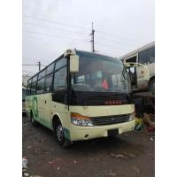 Quality used yutong bus 2015 year China made yutong 29 seats/50 seats big bus for sale in China for sale