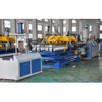Quality QingDao PE/PP/PA/PVC Single Wall Corrugated Pipe Extrusion Line / Corrugated Pipe Machine for sale