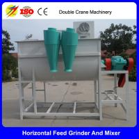 Quality CE certification 0.5t/h poultry feed grinding machine cattle feed crusher and mixer factory price for sale