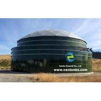 China Dark Green Bolted Steel Tanks For Pharmacy Wastewater Treatment Project on sale