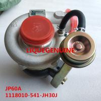 Quality Genuine and new turbocharger JP60A  , 1118010-541-JH30J , 1118010541JH30J for sale