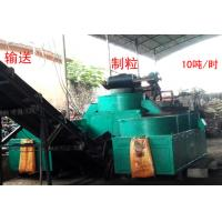 Quality organic fertilizer machine 7-9 ton per hour KHL-800 Bio fertilizer granulator for sale