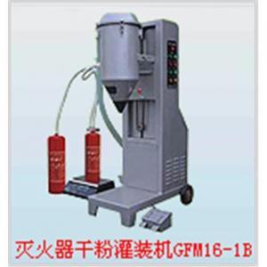 Quality GFM16-1B dry powder filler for sale