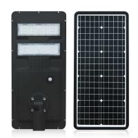Quality Upgrade Battery Capacity Integrated LED Street Light 60 Watts Long Working Lifetime for sale