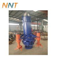 Buy cheap 150 HP submersible pumps pond dredging pump submersible slurry pump for sale from wholesalers