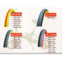 Quality Bicycle Tire / Tyre for sale