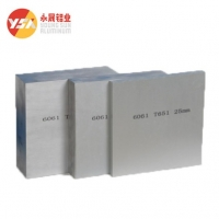 Quality 5083 5754 5086 Satin Anodised Aluminium Sheet 1 Inch Thick for sale