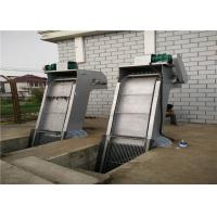 Quality Easy Setup Screening In Water Treatment High Capacity DN100 Inlet Outlet for sale