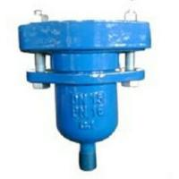 Buy cheap Threaded Air Relief Valve , Compressed Air Pressure Relief Valve DN15 DN50 from wholesalers