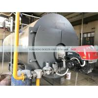 Buy Quality Best 500 - 20000kg/h Oil Gas Fired Steam Boiler With Original Riello Burner at wholesale prices
