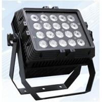 Quality 20*15W Wall Washer Light/Led spotlights/garden building lights for sale