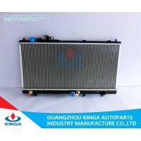 Quality Automotive Engine Custom Aluminium Mazda Radiator For Mazda FML AT  OIL COOLER Φ19*350 for sale