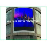 China Professional P10 LED Advertising Displays , HD LED Video Display For Rental on sale