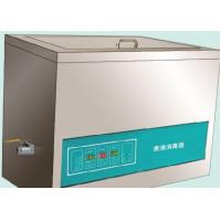Quality One Key Control Medical Autoclave Sterilizer For Hospital Wear Resistance for sale