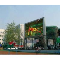 Quality Outdoor Video running Led Display Full Color 100 - 240V AC IP65 for sale
