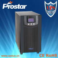 Best Prostar home ups systems 3kva wholesale