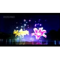 Quality 3d Image Water Screen Fountain Construction / Water Curtain Movie Show Self Designed for sale