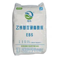 Buy cheap Ethylene Bis Stearamide EBS as dispersant for masterbatch, Internal and External from wholesalers