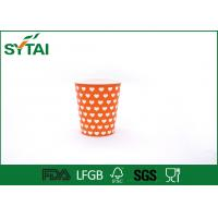 Best Orange Color Charming Hot Drink Paper Cups Disposable Gorgeous Design wholesale