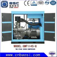 Quality Chemical Industry Electric Screw Air Compressors 45kw  - 75kw Lightweight  7.5 m³- 12m³ for sale