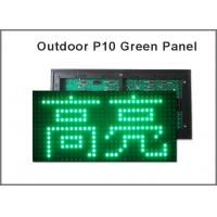China Green outdoor P10 led display module digital display moving sign display board LED board on sale