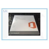 China MS Microsoft Windows Software Office Home and Business 2016 Keycard for Windows PC on sale