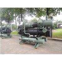 Buy 100Tons Water Cooled Screw Chiller Plant , Hanbell Screw Compressor at wholesale prices