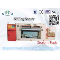 China CM-120N Type Cut-off (Straight Knife/Blade) Cutter Cutting Machine For Paperboard on sale