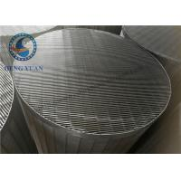 Quality Johnson Water filter Screen Slot FIlter Screen Pipe Large Diameter 5.8M Length for sale