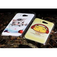 China Lenovo Cartoon Mobile Phone Cases on sale