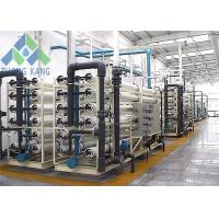 Quality High Output RO Salt Water Treatment Plant Coated Carbon Steel Frame Material for sale
