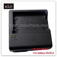 Quality Camera charger MH-61 for Nikon camera battery EN-EL5 for sale