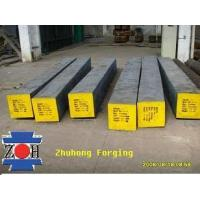 Stocklist of Forged square bar SCM415,  SCM435