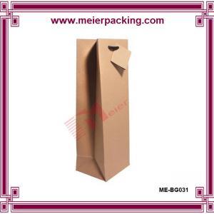 Whloesale Simple Kraft Paper Bags/Kraft Paper Wine Bag For Gift/Wine Kraft Paper Bag  ME-BG031