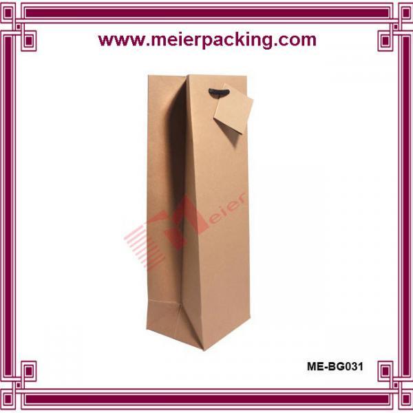 Buy Whloesale Simple Kraft Paper Bags/Kraft Paper Wine Bag For Gift/Wine Kraft Paper Bag  ME-BG031 at wholesale prices