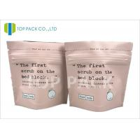 Best Air Barrier Laminated Foil Stand Up Bags , Zipper ized packaging bags Facial Use wholesale