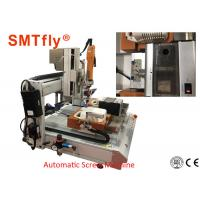 Quality Customize 4 Axis Output 0.02MM Automatic Screw Driving Machine For PCB Panels for sale