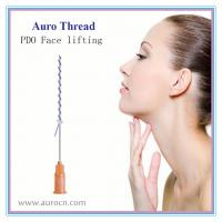 Buy cheap Miracu face lifting pdo barbed cog lifting thread for skin lifting from wholesalers