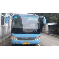 Quality 30 Seats Used Bus Coach , Yutong Diesel Used City Bus With Powerful Engine for sale