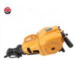 China yn27c pionjar 120 jack hammer petrol YN27C rock drill machine for sale