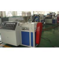 Quality 440V Automatic Plastic Pipe Extrusion Line Consists Of Extruder , Water - Spraying Tank for sale