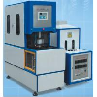 Quality CM - 9A 	Plastic Blow Moulding Machine Semi - Automatic With Precisely Removing Mould for sale