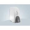 Buy cheap ABS Plastic 1000ml Commercial Toilet Seat Sanitiser Dispenser from wholesalers