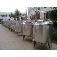 1000L Round SUS 304 Stainless Steel Tank For Cooling Storage Fresh Milk
