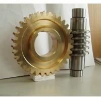 Quality Gearbox Worm Gear Assembly for Agriculture Machine for sale