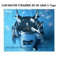 Quality JIS 5k-100a s-type daily cylindrical seawater filter for sale