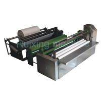 China Full Servo Non Woven Roll To Sheet Cutting Machine Environment Friendly on sale