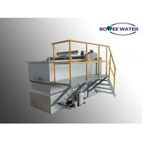 Quality Customized Wastewater DAF Unit Machine Long Service Life Without Lamella Plates for sale