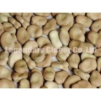 Buy Broad Beans at wholesale prices