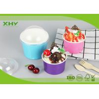 Quality 5oz 170ml Food Grade Solid Color Printing Disposable Ice Cream Cups with Dome Lids for sale
